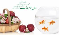 متن ادبی زیبا برای تبریک سال نو جدید 1397 + عکس _ سری 1