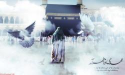 119 مورد از نشانه های ظهور امام زمان - آیا ظهور امام مهدی (عج) نزدیک است؟