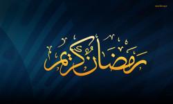 10 راه مناسب برای رفع تشنگی در ماه رمضان