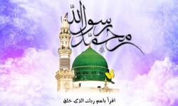 اس ام اس تبریک مبعث پیامبر صلی الله علیه و آله (11)