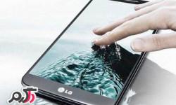 مشخصات گوشی ال جی G5 + همراه با عکس