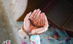 ثواب خواندن دعای مجیر به همراه متن دعا مجیر