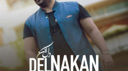 متن آهنگ دل نکن از بهنام بانی (Behnam Bani   Del Nakan)