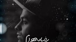 متن آهنگ دیوانه از رضا بهرام (Remix  Reza Bahram   Divaneh)