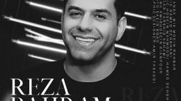 متن آهنگ گل عشق از رضا بهرام (Reza Bahram   Gole Eshgh)