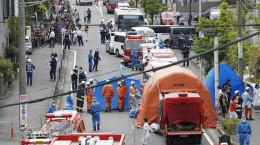 کشته و زخمی شدن ۱۵ دانش آموز ژاپنی بر اثر حمله با سلاح سرد
