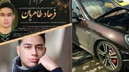 صدور حکم راننده جنجالی پورشه سوار خیابان کارگر اصفهان