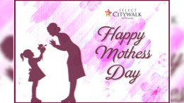 جدیدترین کلیپ فوقالعاده احساسی تبریک روز مادر
