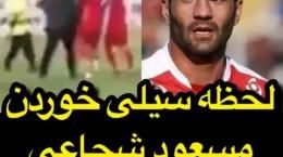 ویدیوی سیلی خوردن مسعود شجاعی از هوادار تراکتورسازی