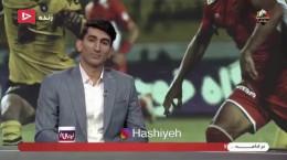 فیلم عذرخواهی علیرضا بیرانوند از نیروی انتظامی در برنامه زنده