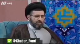 سخنان تند حجتالاسلام حسینی قمی درباره حسن روحانی در برنامه زنده