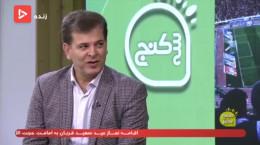 سخنان صادق درودگر درباره برگزار نشدن لیگ برتر در عید غدیر (فیلم)