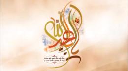 نماهنگ زیبای سنگ میبارد با صدای کویتی پور
