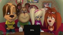انیمیشن خانواده پوچز با دوبله فارسی این داستان شوخی