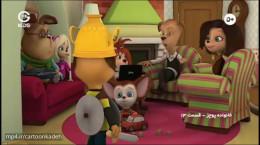 انیمیشن جذاب خانواده پوچز این داستان نجات زمین