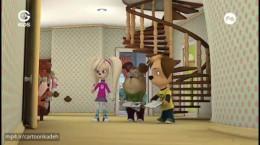 انیمیشن جذاب خانواده پوچز این داستان گنج