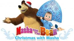 کارتون ماشا و میشا جدید این قسمت کریسمس با ماشا