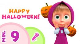 انیمیشن موزیکال انگلیسی ماشا و میشا در هالووین