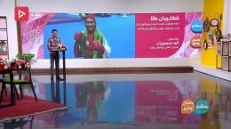 صحبت های الهه منصوریان بعد از قهرمانی در مسابقات ووشو