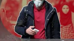 قاتل نامرئی جان شهروندان ایرانی کیست ؟