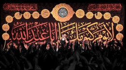 متن نوحه و روضه حضرت قاسم بن الحسن (ع) مداح حاج حسین سیب سرخی