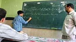 پرداخت حق التدریس معلمان تا پایان امروز  صدور احکام جدید کارگزینی قبل از آغاز سال جدید
