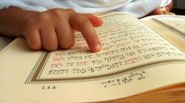 شیوه های جدید در تدریس مفاهیم قرآنی لحاظ شود