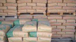 هر گونه افزایش قیمت سیمان در استان بوشهر ممنوع است
