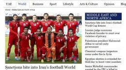 فرمول هاوکینگ برای قهرمانی انگلستان در جامجهانی