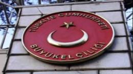 تعجب مسؤولان بصره از تعطیلی کنسولگری ترکیه