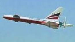 رونمایی از پهپاد  - ابابیل -  در نمایشگاه هوایی کیش
