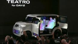 تصاویر خودروهای آینده در نمایشگاه توکیو