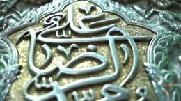 نماهنگ امام رضا، قربون کبوترات از محمد حسین پویانفر