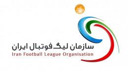 سازمان لیگ در پی آلودگی هوای تهران همه مسابقات را لغو کرد