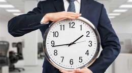 ساعت دقیق باز شدن و شروع به کار بانک ها و ادارات دولتی امروز !