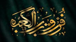 دانلود 10 نوحه بیس دار برای شب قدر و شهادت حضرت علی (ع)