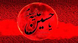 20 نوحه عربی بیس دار مخصوص سیستم (محرم 1400)