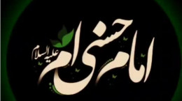 کلیپ شهادت امام حسن عسکری برای استوری