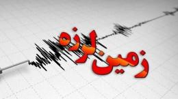 گزارش دقیق زلزله تهران به بزرگی ۵.۱ ریشتر