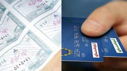 کوپن الکترونیکی (کارت کالا) چیست و به چه کسانی تعلق میگیرد ؟