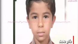صحبت های دردناک مادر محمد که بخاطر نداشتن گوشی خودکشی کرد