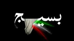 30 متن تبریک هفته بسیج به فرمانده