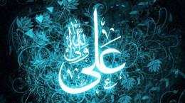 20 حدیت درباره حضرت علی (ع) و فضائل ایشان