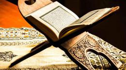 زمان پخش تلاوت قران در ماه رمضان 1400