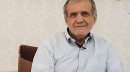 بیوگرافی مسعود پزشکیان: زندگینامه همسر و فرزندان دکتر پزشکیان