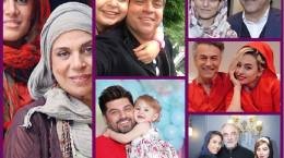 بازیگران ایرانی که فرزند دختر دارند