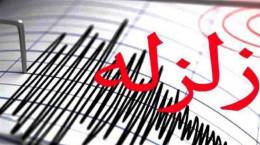 وقوع زلزله شدید در بندرعباس