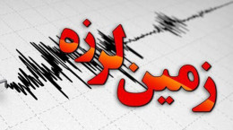 زلزله های پی در پی در سنگان خراسان