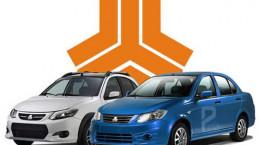 آغاز پیش ثبت نام سایپا : ثبت نام نهایی فروش خودرو ساعت ۱۱ امروز