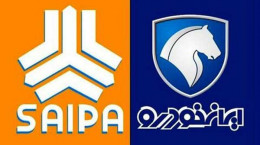 تاریخ قرعه کشی ایران خودرو و سایپا اعلام شد
